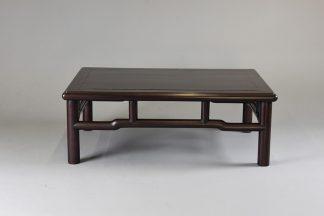 Mesa rectangular 46x32,5x16,5